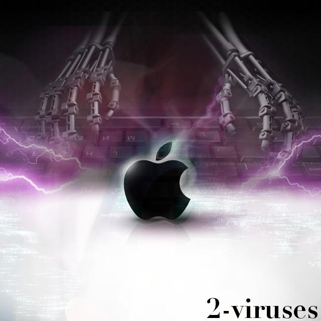 Attention: un ransomware ciblant les Mac a été détecté dans la nature