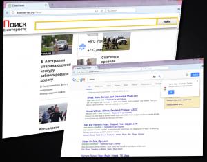 Le virus Browser-net.org