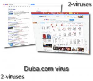 Le virus Duba.com